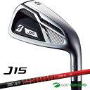 【即納!】ブリヂストンゴルフ J15アイアン6本セット(#5-PW)Tour AD J15-11I カーボンシャフト[日本仕様][BRIDGESTONE]