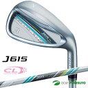 【即納!】【レディース 女性】ブリヂストンゴルフ J615 CL アイアン 5本セット(#7-PW、SW) J15-31I カーボンシャフト[日本仕様][BRI...