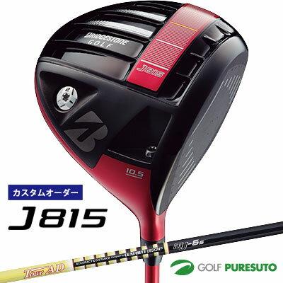 【カスタムオーダー】ブリヂストンゴルフ J815 ドライバーTour AD MJ シャフト[日本仕様]【■BCO■】 シンプル