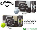 【即納!】キャロウェイ レガシーブラック ゴルフボール 1ダース(12球入)●2015年モデル●[Callaway LEGACY BLACK]