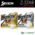 ダンロップ スリクソン Z-STAR・Z-STAR XVゴルフボール 2015年モデル[US仕様][srixon]