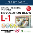 ショッピングEDITION 【即納!】マスターバニー エディション RB/L-1 SPEC ゴルフボール 1ダース(12球入り)[パーリーゲイツ master bunny edition pearly gates]