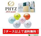 【即納!】ブリヂストン ファイズ ゴルフボール 2013年モデル 1ダース(12球入)[BRIDGESTONE NEW PHYZ]