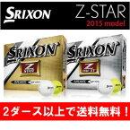 【即納!】スリクソン Z-STAR・Z-STAR XVゴルフボール 2015年モデル[US仕様][srixon]
