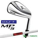 【カスタムオーダー】ミズノ MP-5 アイアン 単品(#3、#4)KBS TOUR スチールシャフト[日本仕様][mizuno]【■MC■】