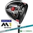 【カスタムオーダー】テーラーメイド M1 460 ドライバー Tour AD GP シャフト[日本仕様][エムワン Taylormade]【■Tay■】