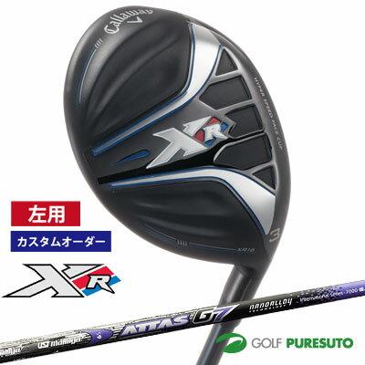【レフティー】【カスタムオーダー】キャロウェイ パター XR 16 フェアウェイウッド アイアン ATTAS G7 ミズノ モデル[日本仕様]【■CCO■】:ゴルフ プレスト【2016年2月発売】