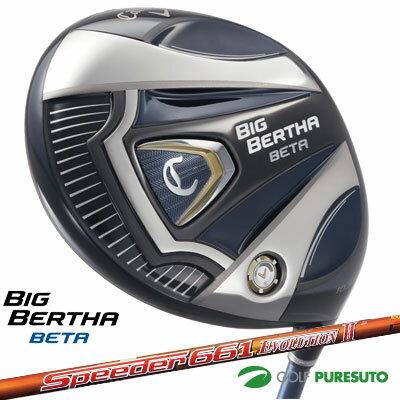 キャロウェイ BIG BERTHA BETA ドライバー 2016年モデル Speeder Evolution II 569 シャフト[日本仕様][ビッグバーサ][callaway]【■C■】 【2016年4月発売】