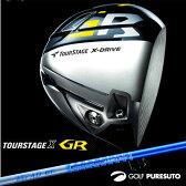 【即納!】ブリヂストン ツアーステージ X-DRIVE GR ドライバー Tour AD GT シャフトモデル[TOURSTAGE][日本仕様][BRIDGESTONE]