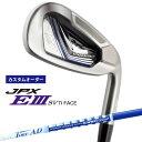 【カスタムオーダー】ミズノ JPX E III SV Ti FACE アイアン 6本セット(#5-PW)Tour AD-65TypeII・75・85・95 BB...