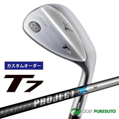 【カスタムオーダー】ミズノ T7 ウェッジ Project X PXi スチールシャフト[日本仕様][mizuno][TRUE TEMPER]【■MC■】 【養老(YORO)工場組み立てモデル】【2016年9月16日発売】