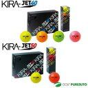 【即納!】キャスコ KIRA JET40/KIRA JET50 ゴルフボール 1ダース[Kasco キラ ジェット]【あす楽対応】