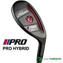 【即納!】アダムスゴルフ PRO HYBRID(ユーティリティー/レスキュー)MITSUBISHI RAYONカーボンシャフト・KBS C-Taper 90スチールシャフト[日本仕様][adams golf]【あす楽対応】