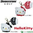 ハローキティ ボールケース GKT503[BRIDGESTONE Golf ブリヂストンゴルフ HELLO KITTY]【■B■】