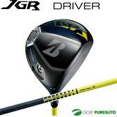 【即納!】ブリヂストンゴルフ JGR ドライバー Tour AD J16-11W シャフト[BRIDGESTONE GOLF ツアーエーディー JGRドライバー]