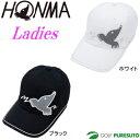 【レディース 女性】本間ゴルフ ゴルフキャップ 446-318651 [HONMA ホンマ 女性用]【■Ho■】