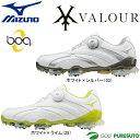 【即納!】ミズノ ヴァラー 001 ボア ゴルフシューズ メンズ 51GM1630** [Mizuno VALOUR boa ]【あす楽対応】