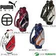【即納!】プーマゴルフ キャディバッグ CB スポーツ 867513 [PUMA GOLF SPORTS]【あす楽対応】