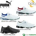 【即納!】プーマ ゴルフシューズ メンズ タイタン ツアー イグナイトプレミアム ボア 188655 [PUMA GOLF TITAN TOUR IGNITE Premium Boa 靴]