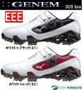 【即納!】ミズノ ジェネム005 ボア ゴルフシューズ メンズ 51GM1501**【EEE】[Mizuno GENEM 3E boa 靴]【あす楽対応】