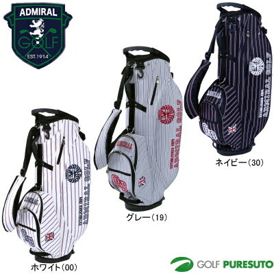【即納!】アドミラルゴルフ キャディバッグ レジメンスタンドバッグ ADMG6SC7 9型[Admiral Golf]【対応】 【2016年春夏モデル】【ネームプレート刻印無料!】