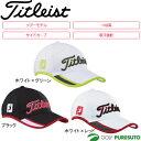 タイトリスト ツアーモデル つば長キャップ HJ6CAR [Titleist 帽子]【■Ac■】
