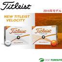 【即納!】タイトリスト VELOCITY ゴルフボール 1ダース(12球入)日本正規品[Titleist 2016年モデル ベロシティー]