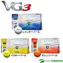 【オウンネーム】タイトリスト VG3 ゴルフボール 日本正規品 [Titleist 2016年モデル]【■Aco■】