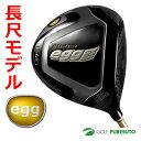 【即納!】プロギア SUPER egg LONG-SPEC ドライバー【ルール適合外モデル】 [日本仕様][PRGR スーパー エッグ ロングスペック 金]【あす楽対応】