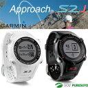 ガーミン アプローチ S2J GPSウォッチ 113904/113905 [GARMIN 飛距離測定]【■Kas■】