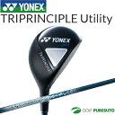 ヨネックス トライプリンシプルユーティリティ WFS 300-Uシャフト[YONEX GOLF TRIPRINCIPLE Utility]【■Yo■】