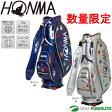 【数量限定】本間ゴルフ 9型 キャディバッグ CB-1611 [HONMA ホンマゴルフ]【■Ho■】