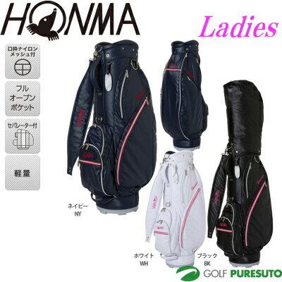 【レディース 女性】本間ゴルフ 8.5型 キャディバッグ CB-6605 [HONMA ホンマゴルフ 女性用]【■Ho■】 【ネームプレート刻印無料】強いです