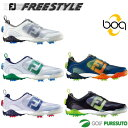 Freestyleboa1
