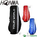 本間ゴルフ ツアーワールド ツアーケース TC-1620 [HONMA GOLF ホンマゴルフ TOUR WORLD トラベルカバー]【■Ho■】