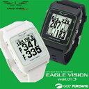 【即納!】朝日ゴルフ EAGLE VISION ウォッチ3 [イーグルビジョン Asahi Golf watch3 ゴルフナビ GPS]