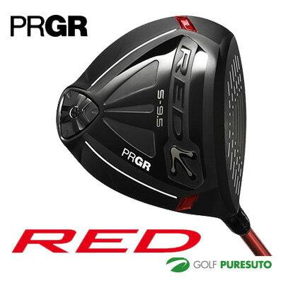 【即納!】プロギア RED ドライバー S-9.5 オリジナルカーボンシャフト [PRGR RED]【対応】