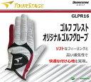 【即納!】ツアーステージ ゴルフグローブ 片手用(左手装着用)GLPR16 ホワイト/レッド[BRIDGESTONE TOUR STAGE ブリヂストン 手袋][5P]