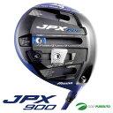 【即納!】ミズノ JPX 900 ドライバー Orochi Blue Eye Dカーボンシャフト 5KJBB53151 [Mizuno]【あす楽対応】