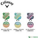 【即納!】キャロウェイ スポーツ マーカー 14 JM [Callaway Sport Marker]【あす楽対応】