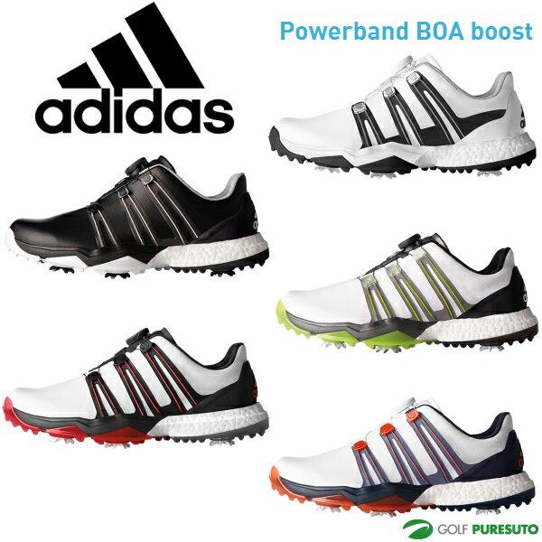 【即納!】【日本仕様】アディダス ゴルフシューズ メンズ パワーバンド ボア ブースト [adidas Powerband BOA boost 靴]【対応】 【2017年モデル】すっぱい