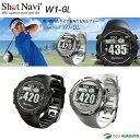 【即納!】ショットナビ Shot Navi W1-GL 腕時計型GPSゴルフナビ [飛距離計測]【あす楽対応】