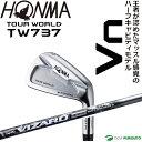 本間ゴルフ ツアーワールド TW737 Vn アイアン 6本セット(#5〜#10) VIZARD IBシャフト [HONMA TOUR WORLD]【■Ho■】