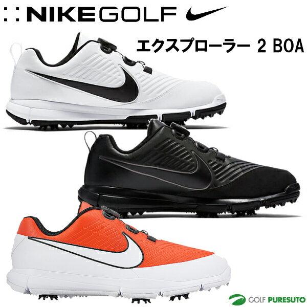 【即納!】【日本仕様】ナイキ エクスプローラー2 ボア ゴルフシューズ 849959 [NIKE メンズ Boa 3E]【対応】 【2017年モデル!】