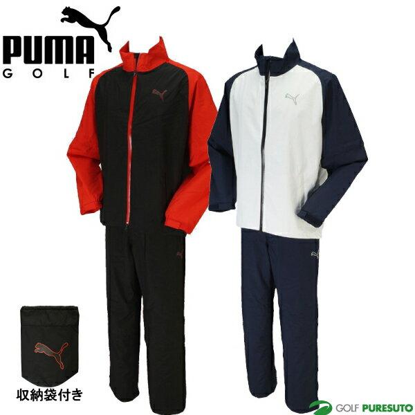 【即納!】プーマゴルフ ゴルフレインウェア 上下セット(ジャケット、パンツ)923506 【あす楽対応】