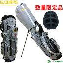 【即納!】ジーコープス ゴルフ キャディバッグ ランチャー スタンドバッグ リミテッド GC0004 [G.CORPS GOLF launcher Stand Bag LIMITED GC-0004 スタンド式 9型 パラシュート生地]【あす楽対応】