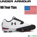 【即納!】【US仕様】アンダーアーマー ゴルフシューズ UA Tour Tips 1288575 [