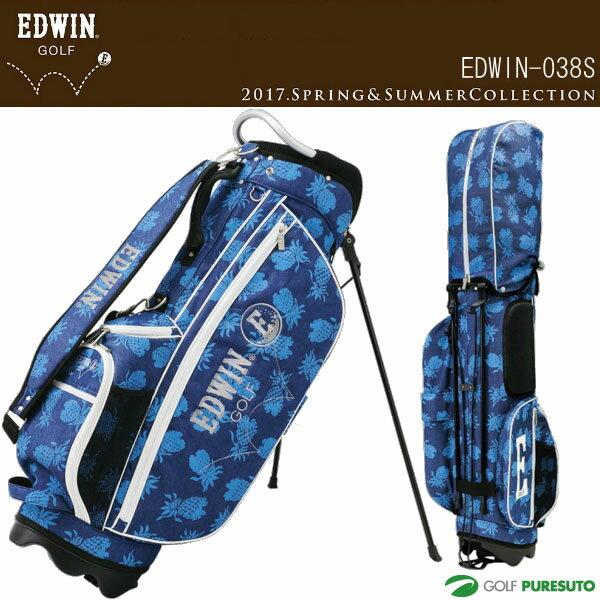 【即納!】エドウィンゴルフ スタンド式キャディバッグ 9型 EDWIN-038S (28425)【対応】 【ネームプレート刻印無料】【2017年モデル】中村あきな