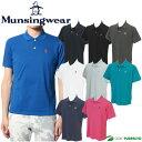 【即納!】マンシングウェア OneThing半袖シャツ XSG1600A [Munsingwear 2017年モデル]【あす楽対応】