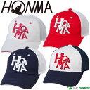 本間ゴルフ ゴルフキャップ 699-317673 イボミプロ着用モデル [HONMA ホンマ レディース メンズ]【■Ho■】